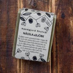 Ekologisk handgjord tvål Nässla & Björk från Malin i Ratan