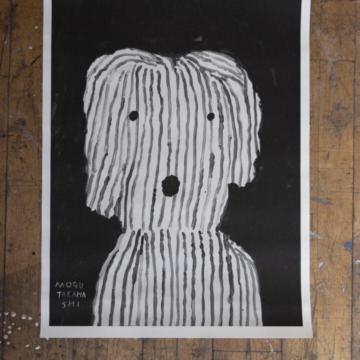 Poster med hunden Jaxx av Mogu Takahashi för Fine Little Day